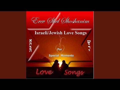 Abre Tu - Ladino love songs