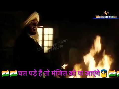 desh-bhakti-whatsapp-status-video!!-saas-hain-jab-talak-na-rakhenge-kadam