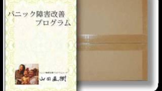 詳しくはコチラ→ http://www.infotop.jp/click.php?aid=152745&iid=4218...