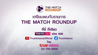 The Match Round up 2020/21