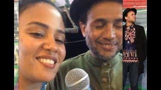 Princezito & Mayra Andrade | Dexam Sabi CV