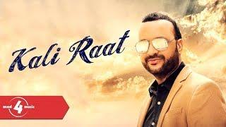 Surjit Bhullar & Sudesh Kumari | Kali Raat | New Punjabi Songs 2018 | MAD4MUSIC