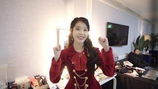 [IU TV] IU 10th Anniv. Tour Concert 'dlwlrma. (이 지금)' - Seoul