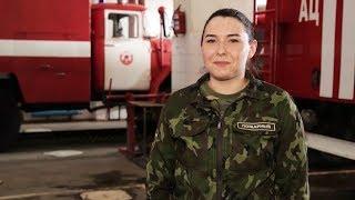 Челябинская женщина-пожарный и забота о Львове   ZOOM