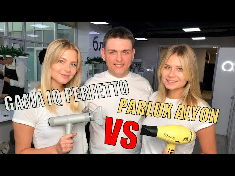 Мини-обзор | Инновационный Gama IQ Perfetto VS Parlux Alyon