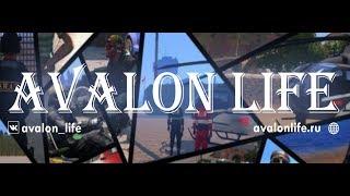 Скачать Avalon Life Arma 3 RP