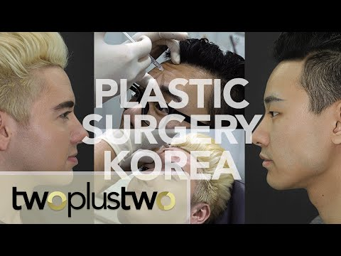 New Noses For Foreigners Korean Plastic Surgery