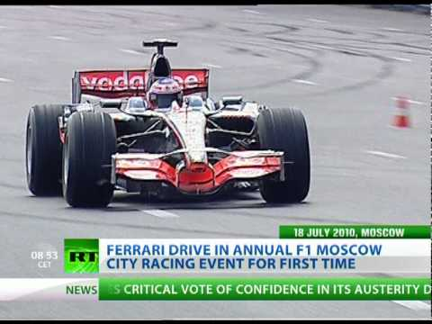 Ferrari F1 team drives in Moscow for the first time