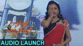 Suma Dance Performance For 'Greeku Veerudu' Song At Soggade Chinni Nayana Audio Launch