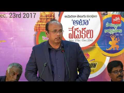 American Telugu Association Press Meet In Hyderabad | Latest Telangana News | YOYO TV Channel