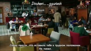 Дочери Гюнеш 27 серия