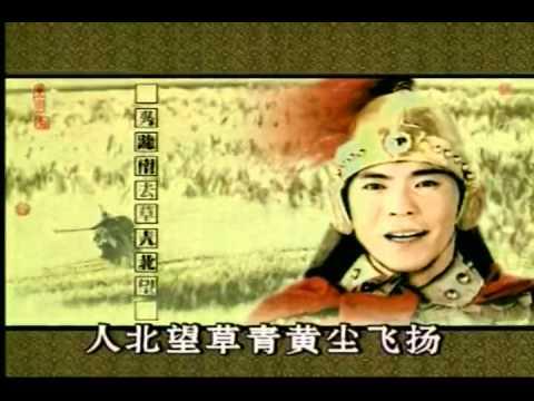 精忠报国.mkv