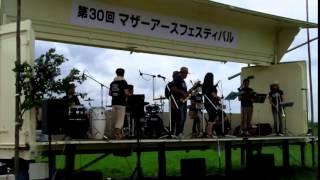 2015-09-06 アースドリーム角山農場/角山トンデンファーム マザーアース...