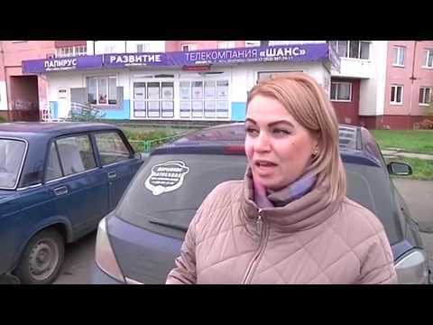 Выпуск новостей ТОН с сюжетом про Шарыпово автоканал, которому исполняется ровно год