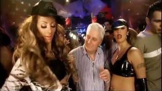 Таня Боева feat. Lady B - Луди по рождение