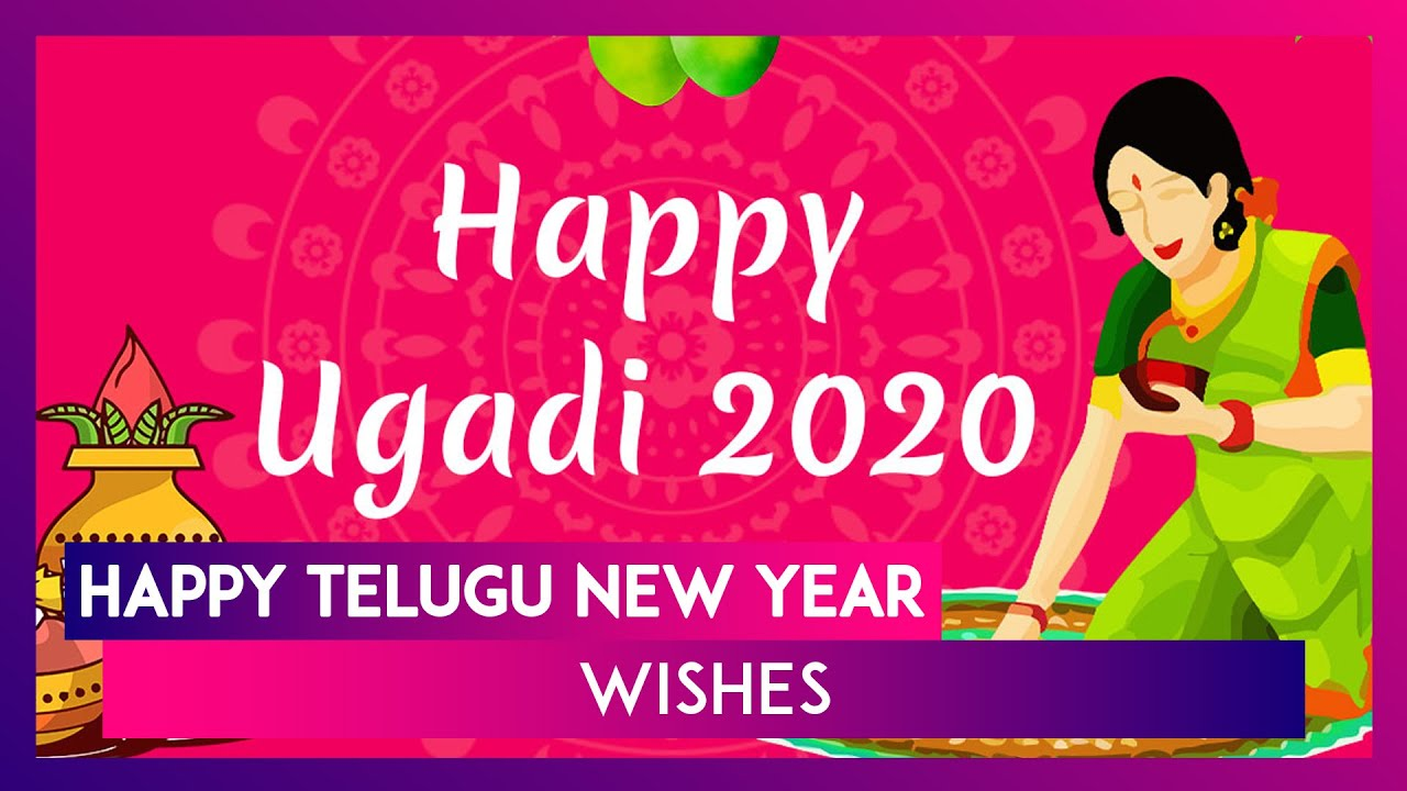 Ugadi 2020 Messages: WhatsApp Greetings and Images to Wish ...
