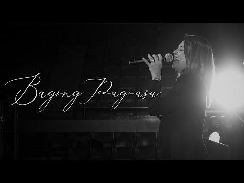 """""""BAGONG PAG-ASA"""" MP Music 2020"""