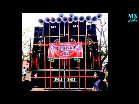 O Humsafar Hard Bass Dj Song By Dj Amit Dhandua