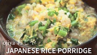 Rice Porridge (Ojiya) with Naoko Moore | Farm to Table Family | PBS Parents