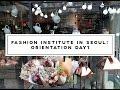 Fashion Design in Seoul: First Day Orientation Фешн дизайн в Сеуле первый день obzizyaka