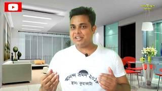 Forex Trading Problem in Bangladesh | Forex Trading Bangla Tutorial | Forex School BD