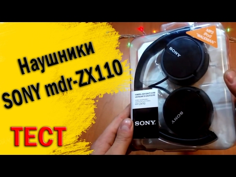 Наушники SONY mdr-ZX110 обзор / Sony MDR ZX110 Review