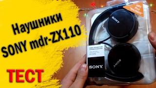 обзор наушников Sony MDR-ZX110