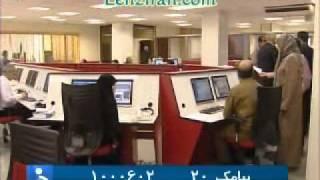 Arabic language television Al Alam blocked on the Atlantic satellite and part of Internet