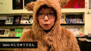 「札幌演劇シーズン2015夏」上演「蒸発」にご出演 の「intro」所属、の...