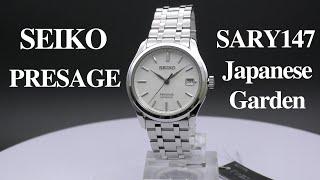 Seiko Presage SARY147 Japanese Garden