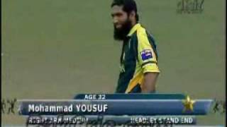 vuclip Pakistani Cricket
