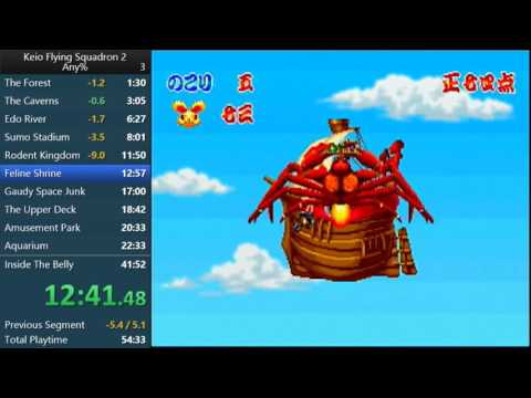 Keio Flying Squadron 2 Any% in 40:36