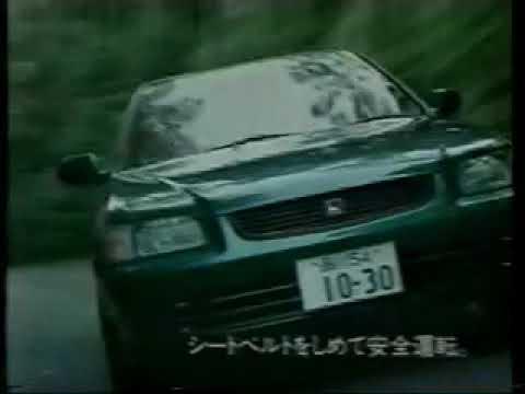 1992 Honda Domani Ad 1