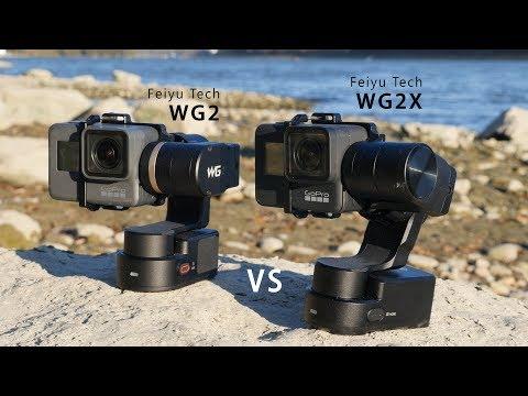 Feiyu Tech WG2 vs WG2X | stabilization comparison