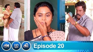 all episodes of Aatish
