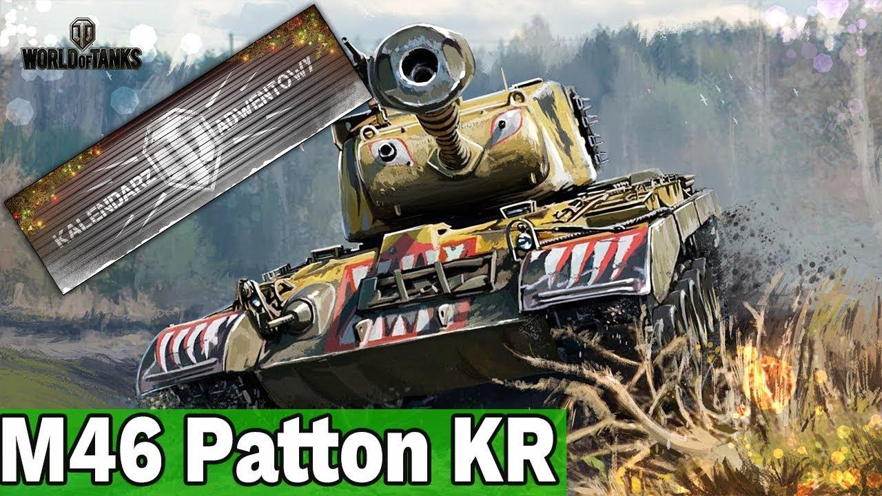 M46 Patton KR – KALENDARZ ADWENTOWY  – World of Tanks