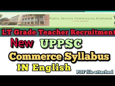 New Commerce syllabus in English| lt grade teacher recruitment