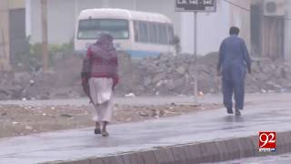 Karachi : Light drizzle turns weather pleasant ahead of Eid - 15 June 2018 - 92NewsHDUK