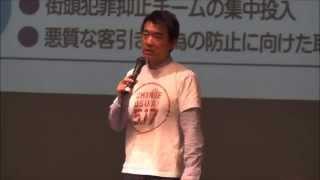 2015.04.04 住之江オスカードリームホール個人演説会 橋下徹 東とおる参...