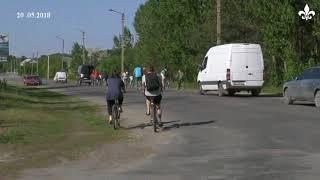 Місто Броди велопробігом відкрило