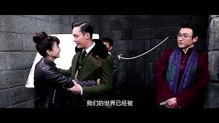[BTS] The Mystic Nine - Yin Xin Yue/Zhao Li Ying Focused
