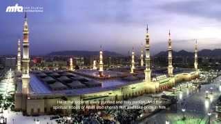 Arabic Qaseedah of the Promised Messiah in the praise of the Prophet Muhammad صلی اللہ علیہ وسلم