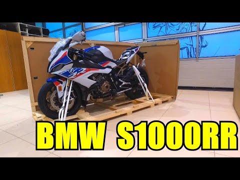 Достаем из коробки мотоцикл BMW S1000RR 2019