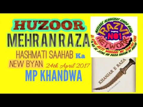 🀄Azhri Miya Ka💉Full Operation By Huzoor Sanabil Raza Hashmati Saahab Qibla ab Bhi Na