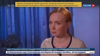 РЖД, Роснефть, Газпром вернуть в бюджет РФ. Ввести прогрессивный налог. П Грудинин