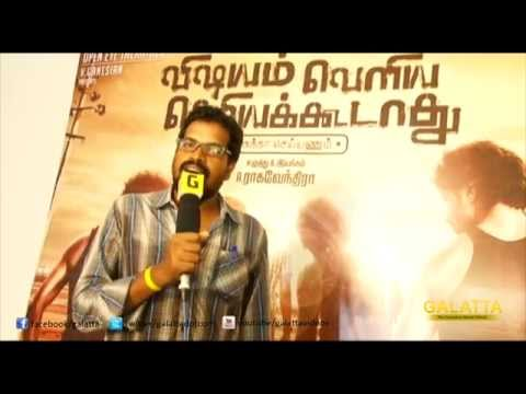 Visayam Veliya Theriyakudathu team talks about the movie