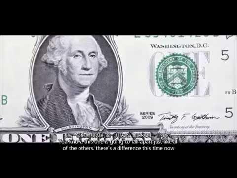 《货币背后的秘密》第3集 从美元危机到黄金机会