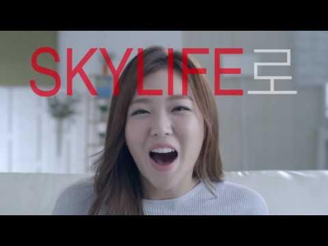 스카이라이프 skyUHD A+ (Android TV CF)