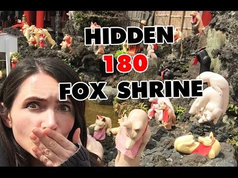 Hidden 180 Fox Shrine in Tokyo! [Find A Shrine] ★東京の隠された180キツネ神社!