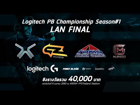 Logitech PB Championship Season#1 LAN Final